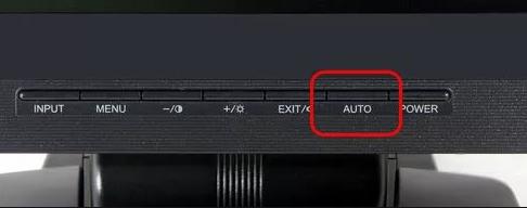 Экран монитора сдвинут вправо. Как вернуть в нормальное состояние?