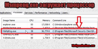 Msmpeng.exe грузит процессор