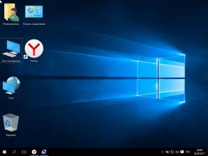 Как увеличить или уменьшить размер значков на рабочем столе в windows 10?