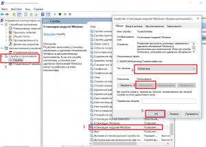 процесс windows modules installer worker что это