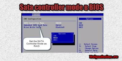 sata controller mode что это в биосе