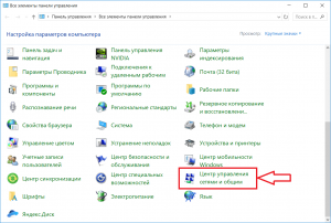как открыть общий доступ к папке windows 7 по локальной сети