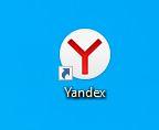 Яндекс на рабочем столе