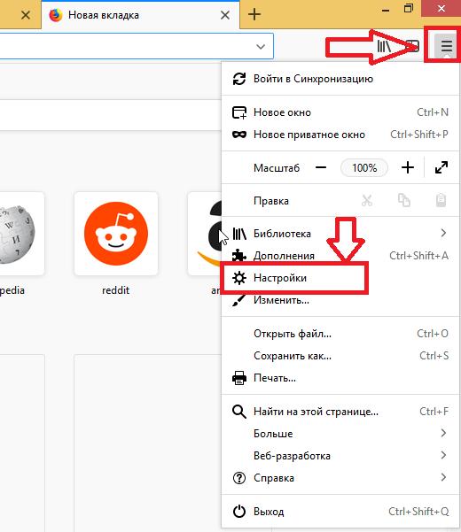Firefox как сделать чтобы в новой вкладке 334
