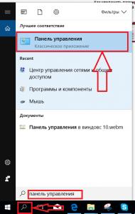 на компьютере недостаточно памяти windows 10 что это