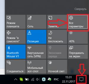 как удалить предыдущую версию windows после обновления до windows 10