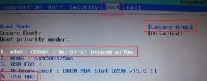 Как исправить Security boot fail на Acer?