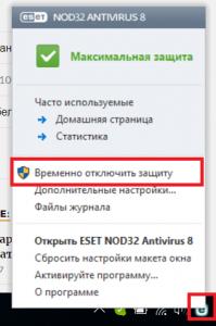 Ошибка файла Steam_api.dll