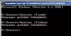 Ошибка Bootmgr is compressed при включении