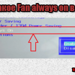 Fan always on в биосе что это