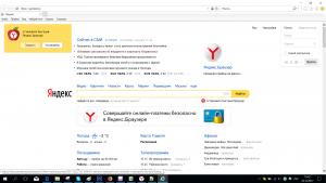 Как сделать стартовой страницей Яндекс в internet explorer