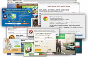 Как убрать окна с рекламой в браузерах?