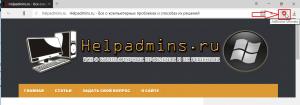 Отключение adblock в Яндексе