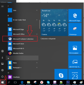 косынка для Windows 10