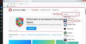 как через оперу скачать музыку в Vk?