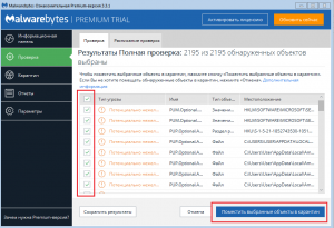 браузер без рекламы и всплывающих окон скачать бесплатно на русском