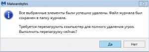 Сами открываются вкладки в браузере. Как убрать?