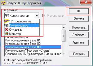 Порядок сортировки, установленный для базы данных, отличается от системного