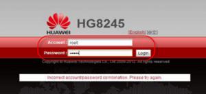 Huawei hg8245h логин и пароль