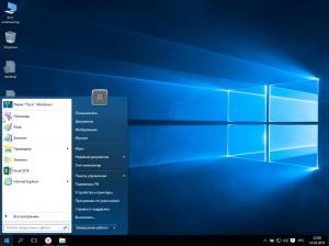 пуск для windows 10 как в windows 7