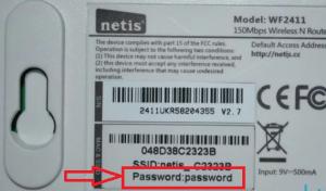 что такое ключ безопасности сети вай фай и где его взять