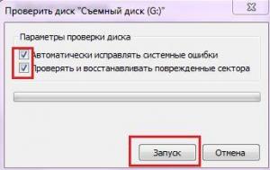 файл или папка повреждены чтение невозможно что делать флешка