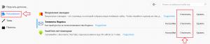 Bp=за чего в Mozilla Firefox Веб страница замедляет работу браузера