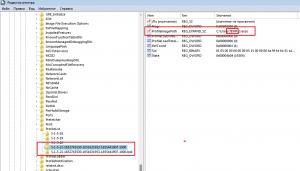 вход в систему выполнен с временным профилем в windows 7 как исправить