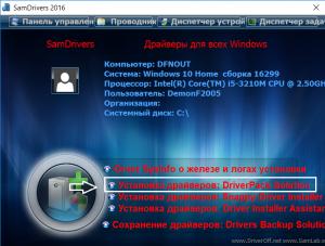 После переустановки виндовс 7 не работает wifi на ноутбуке