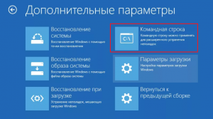"""Что делать """"your pc/device needs to be repaired"""""""
