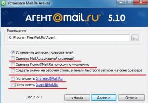 Mailruupdater.exe в автозагрузке
