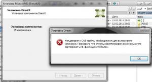 во время установки directx - Нет доверия к cab-файлу необходимому для выполнения установки directx