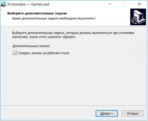 Как запускать игры, требующие установку плеера Unity Web Player в 2018