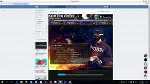 не работает Unity Web Player