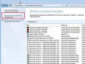 Какое обновление не ставить на windows 7 чтобы не слетела активация