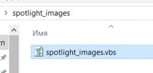 Как получить картинки windows: интересное
