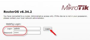 Mikrotik пароль по умолчанию