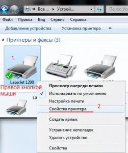 общий доступ к принтеру windows 10