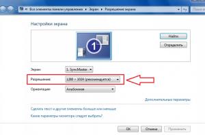 Not optimum mode recommended mode 1280x1024 60hz что делать?