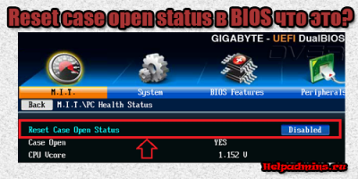 Reset case open status что это?