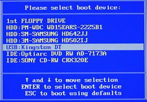 Boot device priority нет в биосе. Что делать?