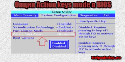За что отвечает опция Action keys mode в настройках BIOS?