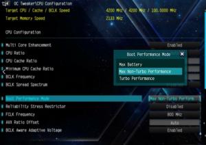 Возможные значения в Boot performance mode