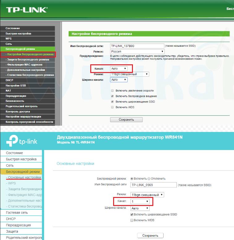 как поменять канал на роутере tp-link
