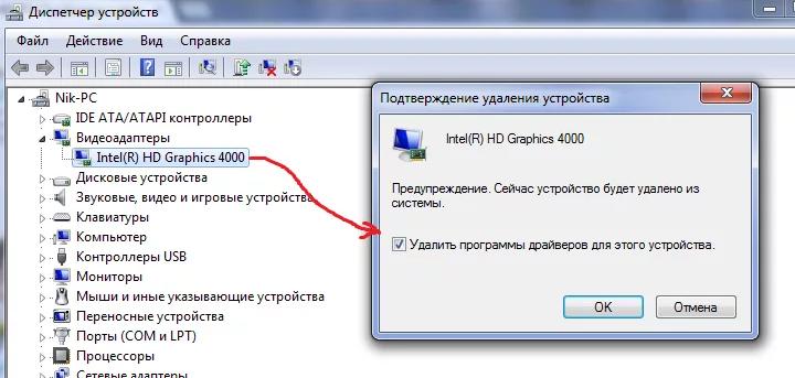 Можно ли жесткий диск с Windows поставить на другой компьютер?