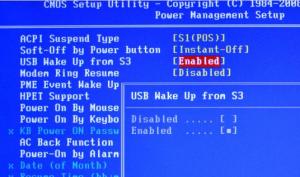 вывод компьютера из ждущего режима мышкой или клавиатурой