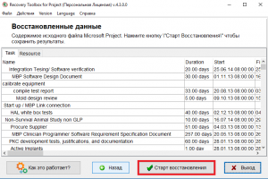 восстановление файлов .mpp
