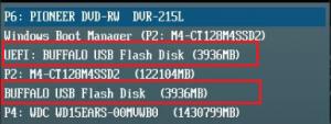 BIOS Utility – EZ Mode загрузка с флешки