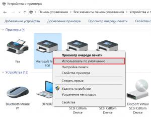 как в windows 10 установить принтер по умолчанию