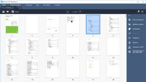 как из нескольких pdf файлов сделать один